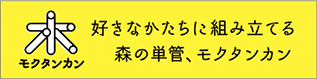 tumblr_inline_oxe6k2KIyX1s73l7l_500
